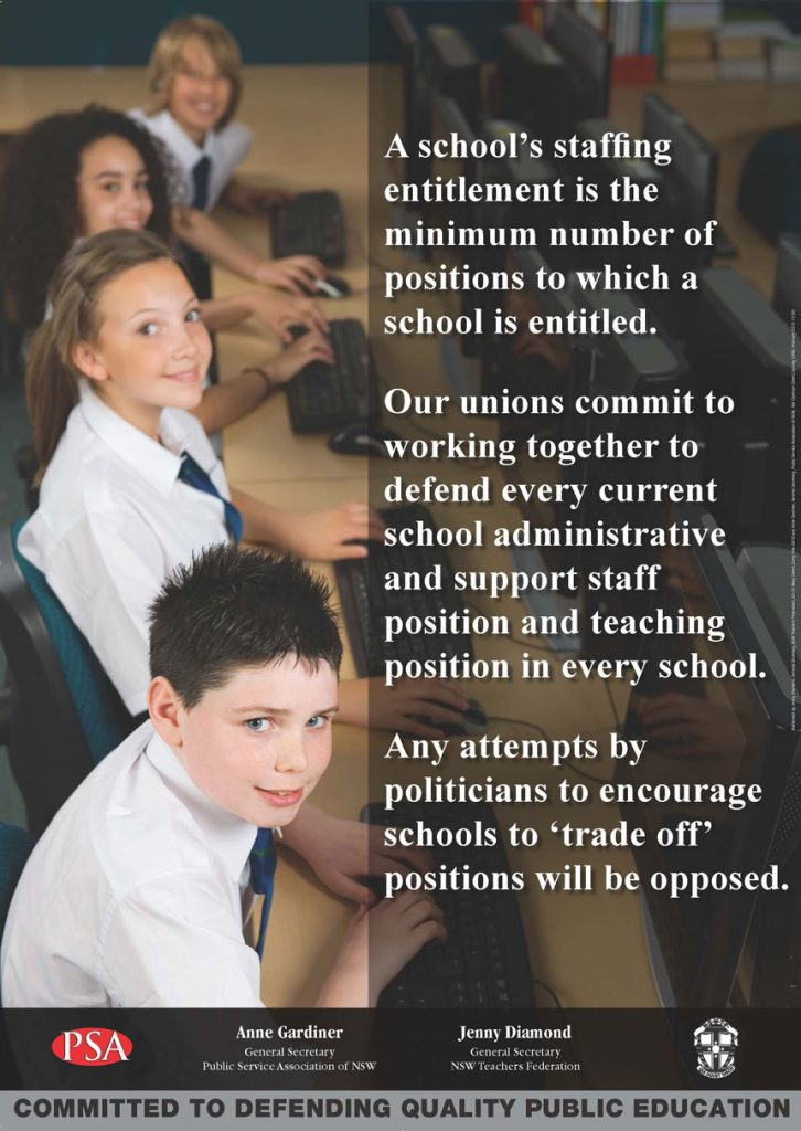 Public Education PSA and NSWTF