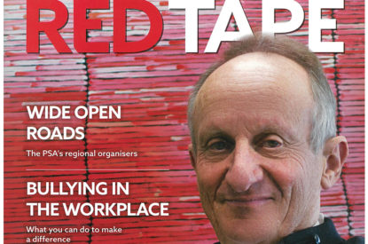 Red Tape July - September 2017 edition